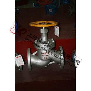 J41B液氨专用截止阀