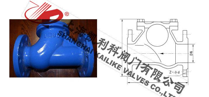 hq41x球形止回阀-hq41x球形止回阀结构图