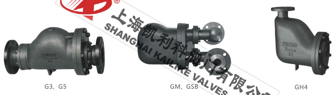 大排量杠杆浮球式疏水阀产品示意图