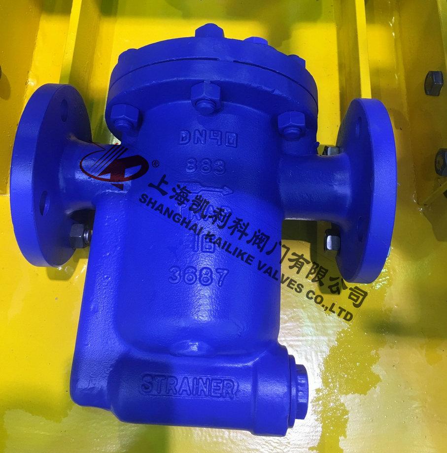 CS45H、CS15H倒置桶式蒸汽疏水阀