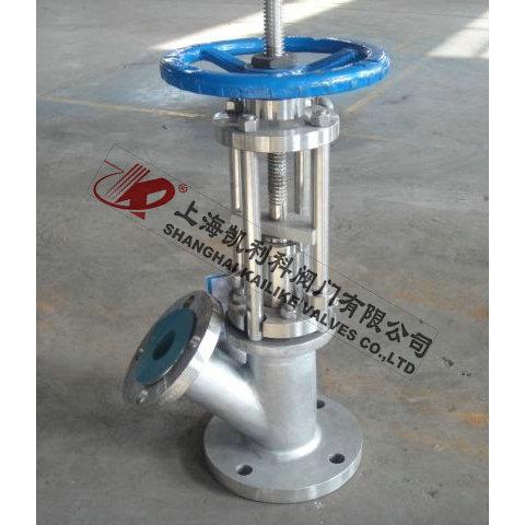 HGU45Y柱塞式放料阀