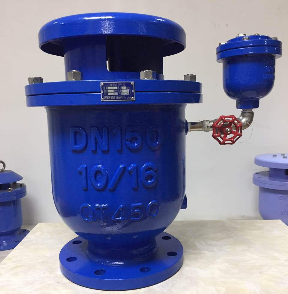 FGP4X给水管道复合式高速进排气阀