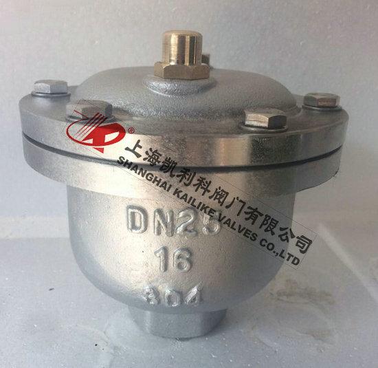 QB1不锈钢排气阀