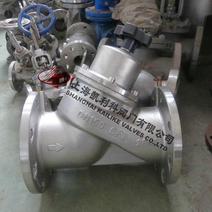 STAF-16C静态水力平衡阀