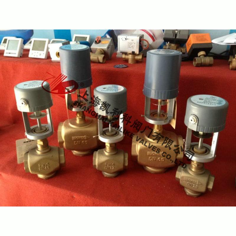 VB7200、VB3200比例积分电动二通阀